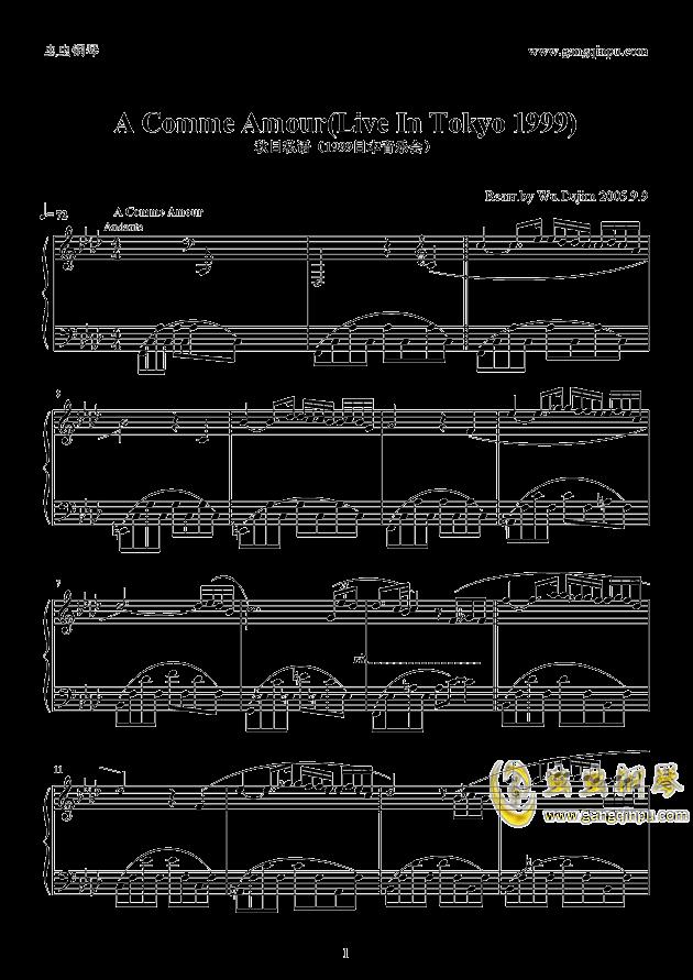 日本动漫钢琴数字简谱图片