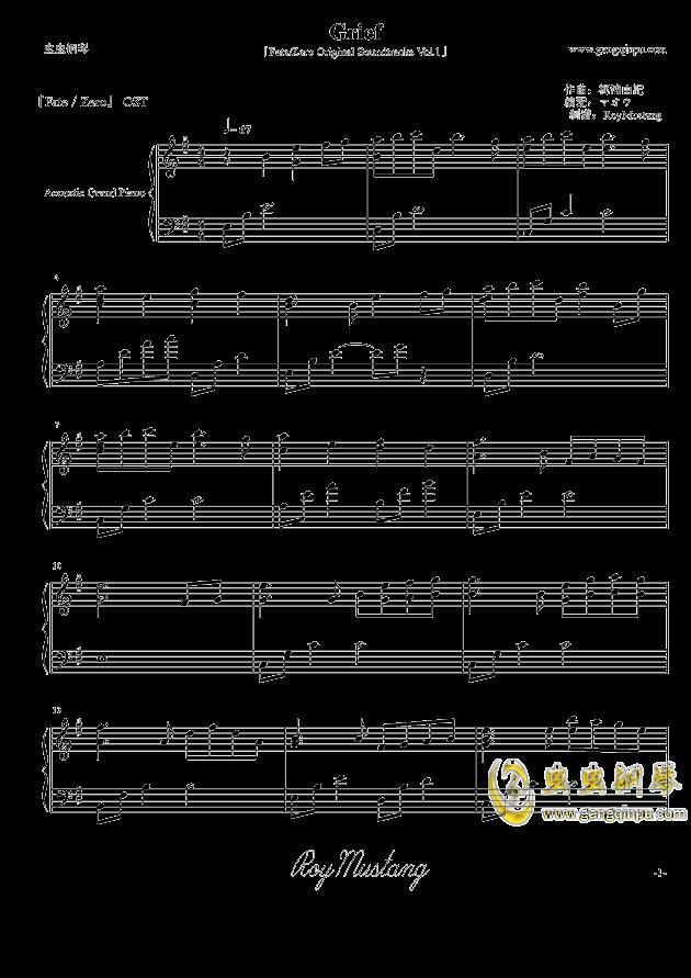 [Fate/Zero]Grief钢琴谱-尾浦游纪-虫虫钢琴谱免费下载