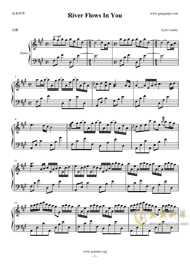 All Music Chords sheet music for river flows in you : piano sheet music -River Flows In You(Kyle Landry) - www ...