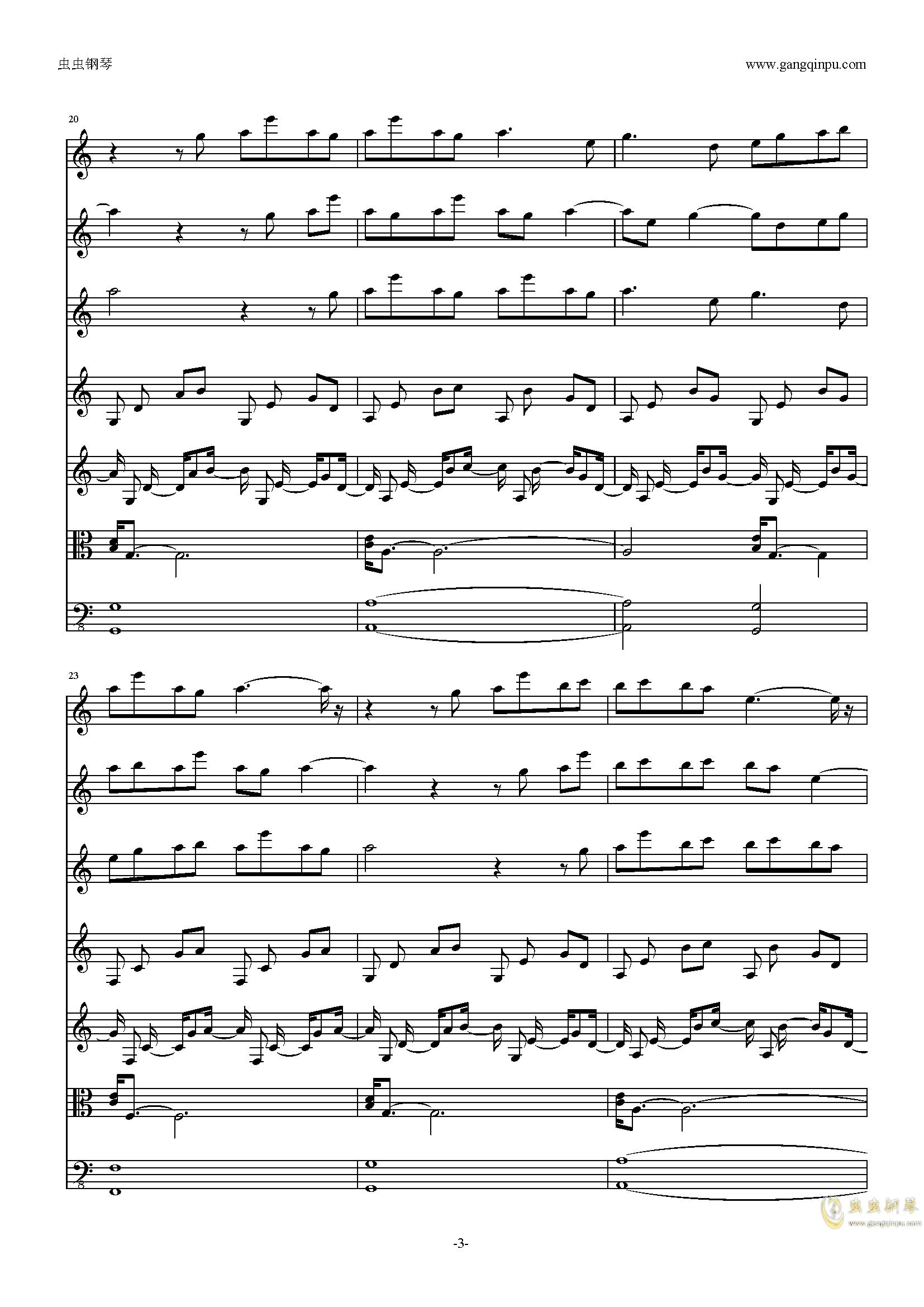 潮鸣り钢琴谱-clannad-虫虫钢琴谱免费下载