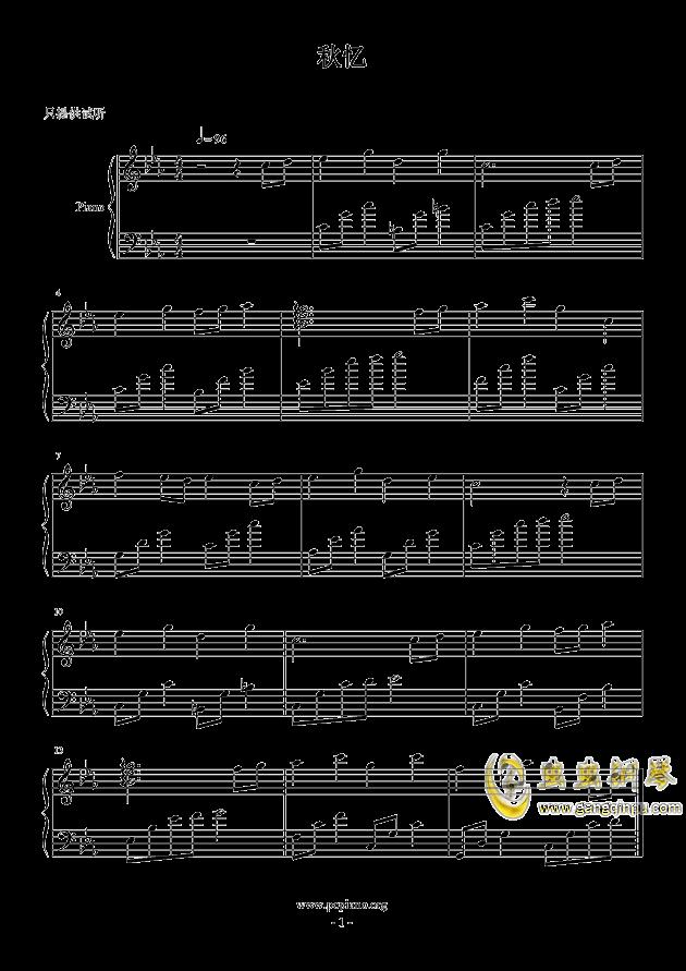 默高潮钢琴谱简谱