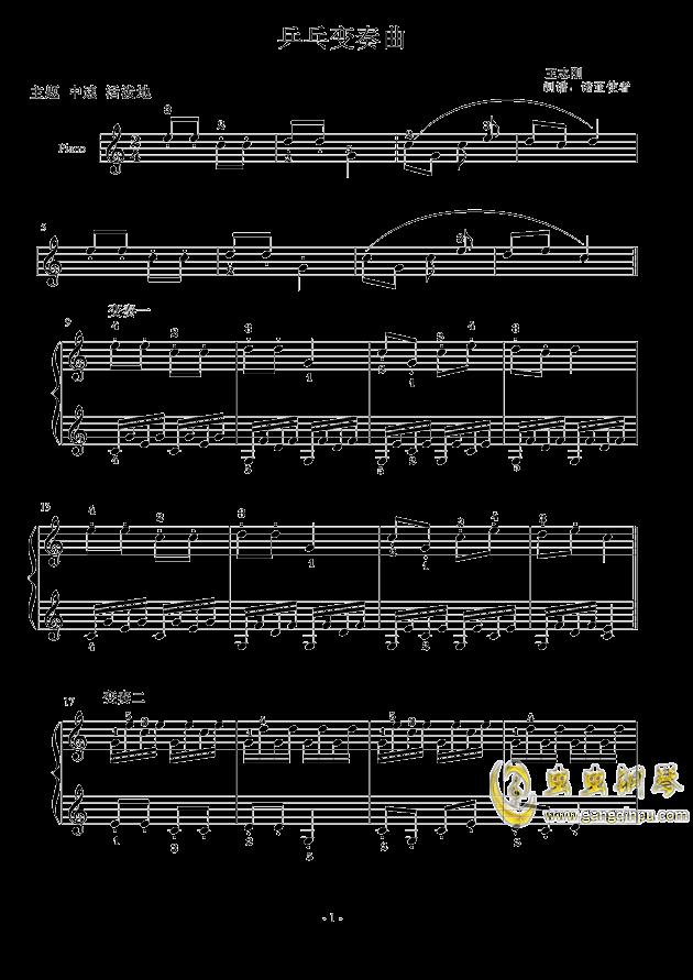 乒乓变奏曲钢琴谱-儿童歌曲-虫虫钢琴谱免费下载