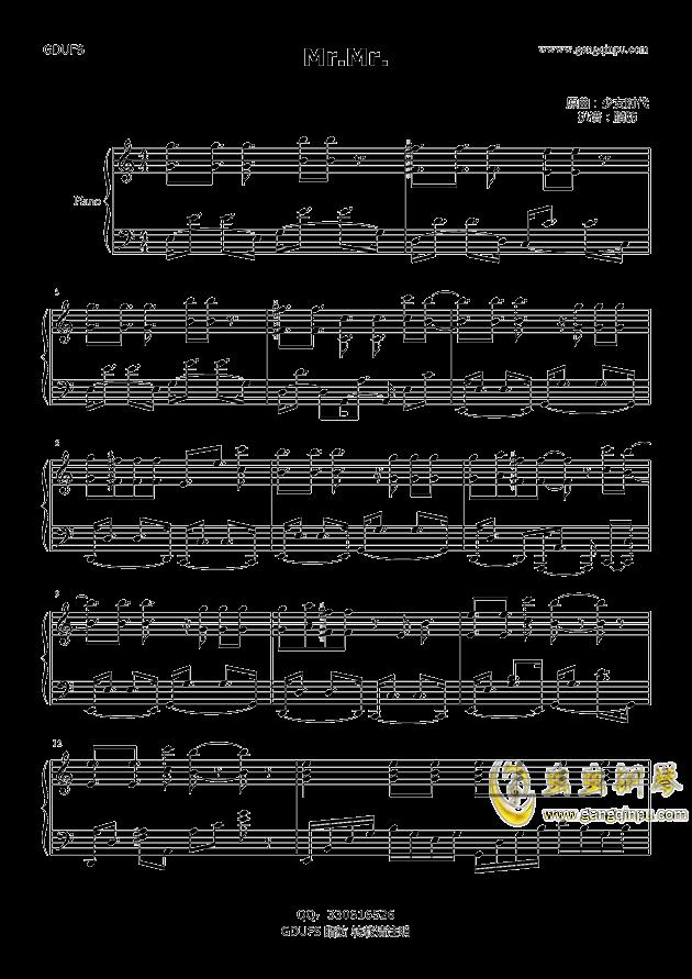 少女时代钢琴简谱