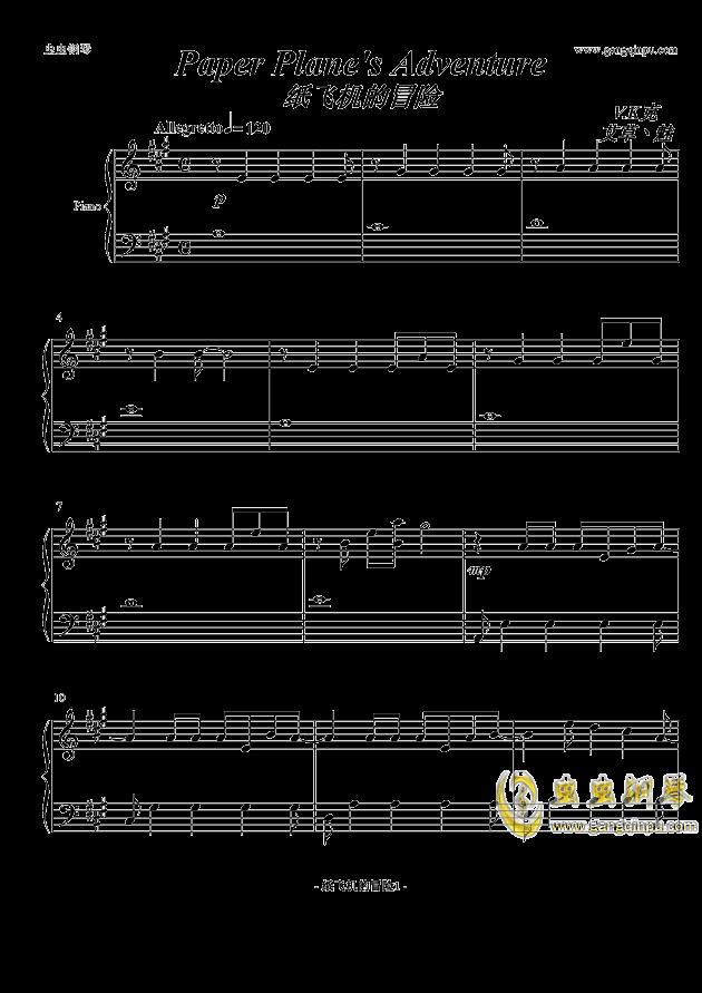 纸飞机歌谱-K型舞长笛谱K型舞长笛谱