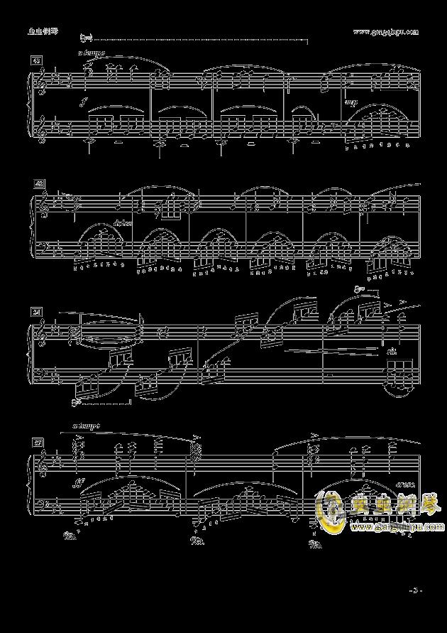 天空之城久石让钢琴谱
