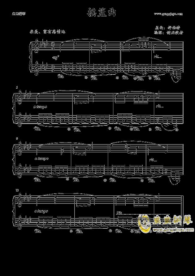 摇篮曲-优美版钢琴谱-舒伯特-虫虫钢琴谱免费下载