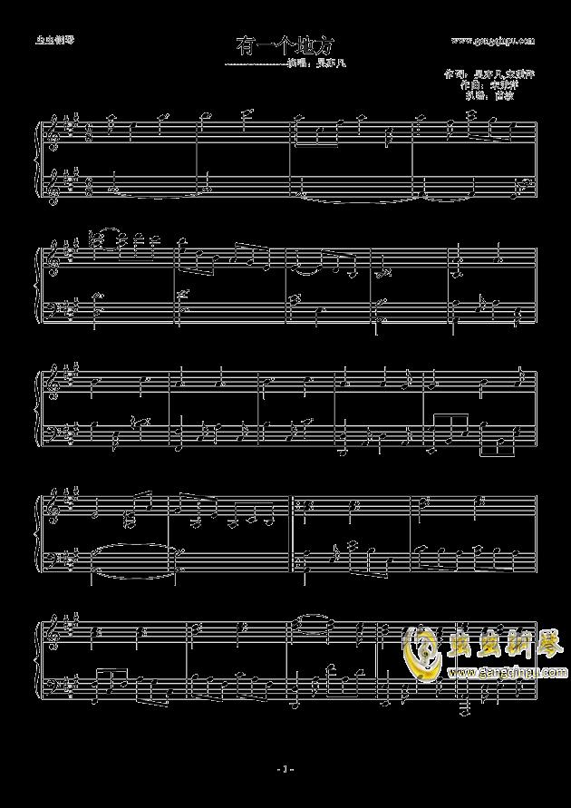 有一个地方钢琴谱-吴亦凡-虫虫钢琴谱免费下载