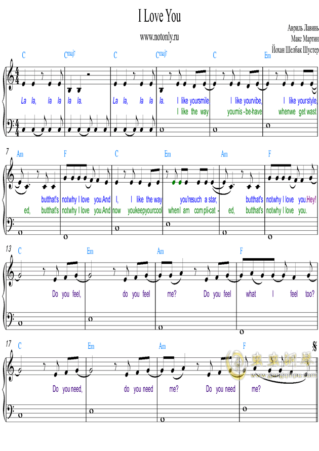 i love you 钢琴谱-艾薇儿-虫虫钢琴谱免费下载