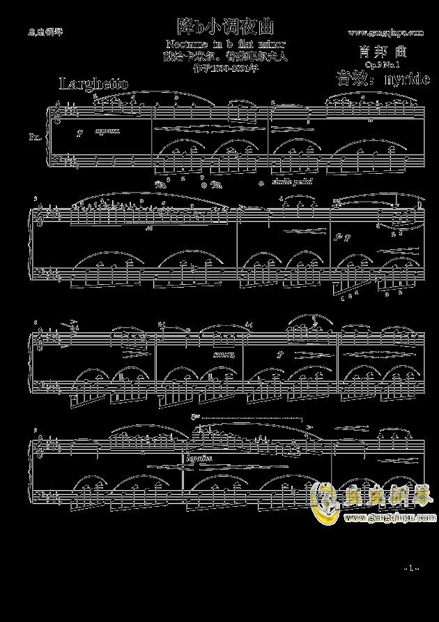 也是最脍炙人口的一首,曾被改编为小提琴,大提琴,长笛等.图片