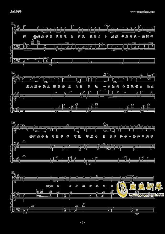 曲谱的视频_钢琴简单曲谱