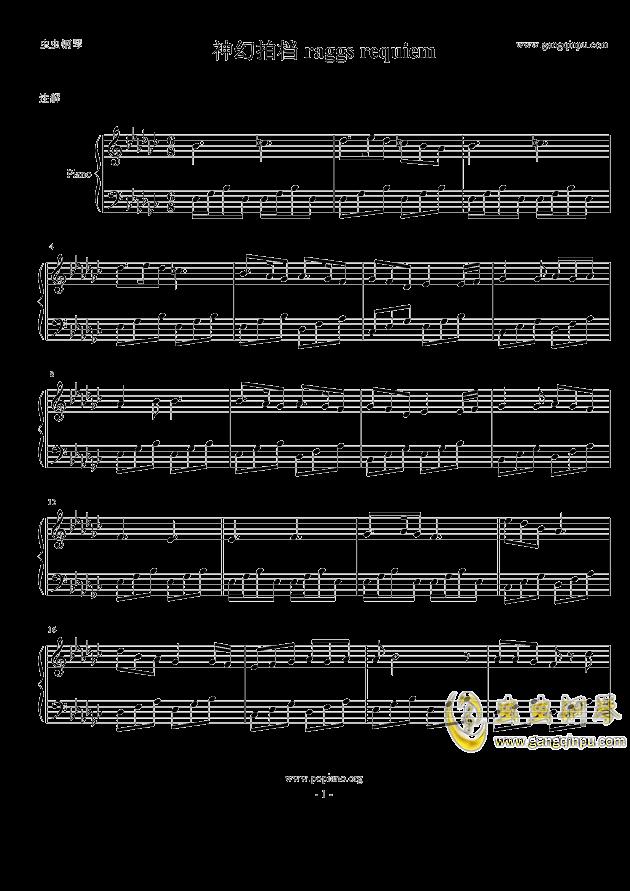 钢琴24音阶简谱展示