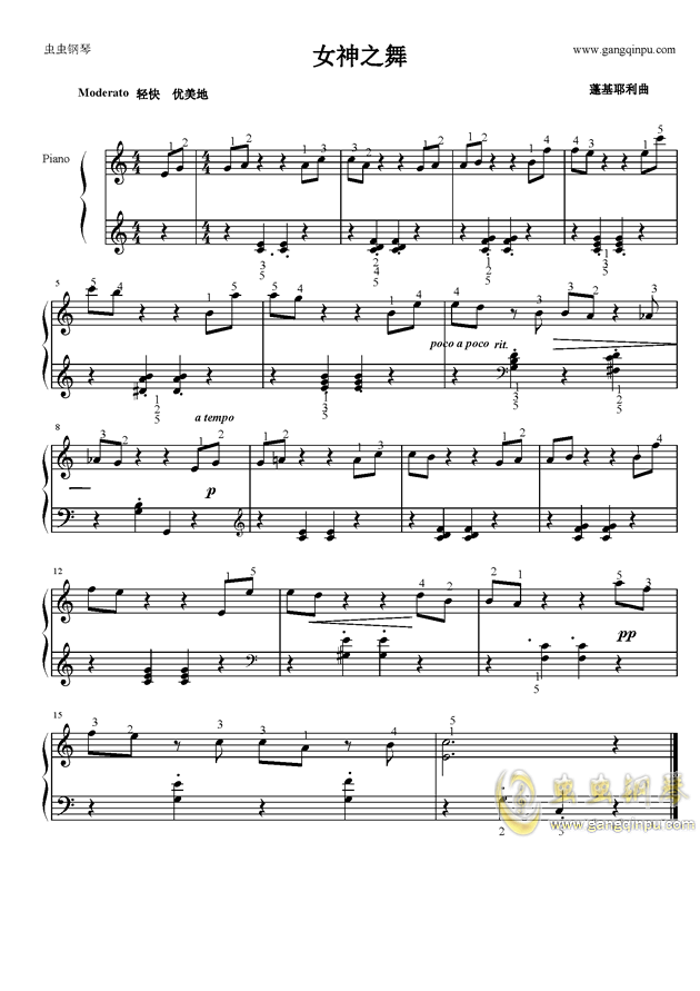 女神之舞钢琴曲谱