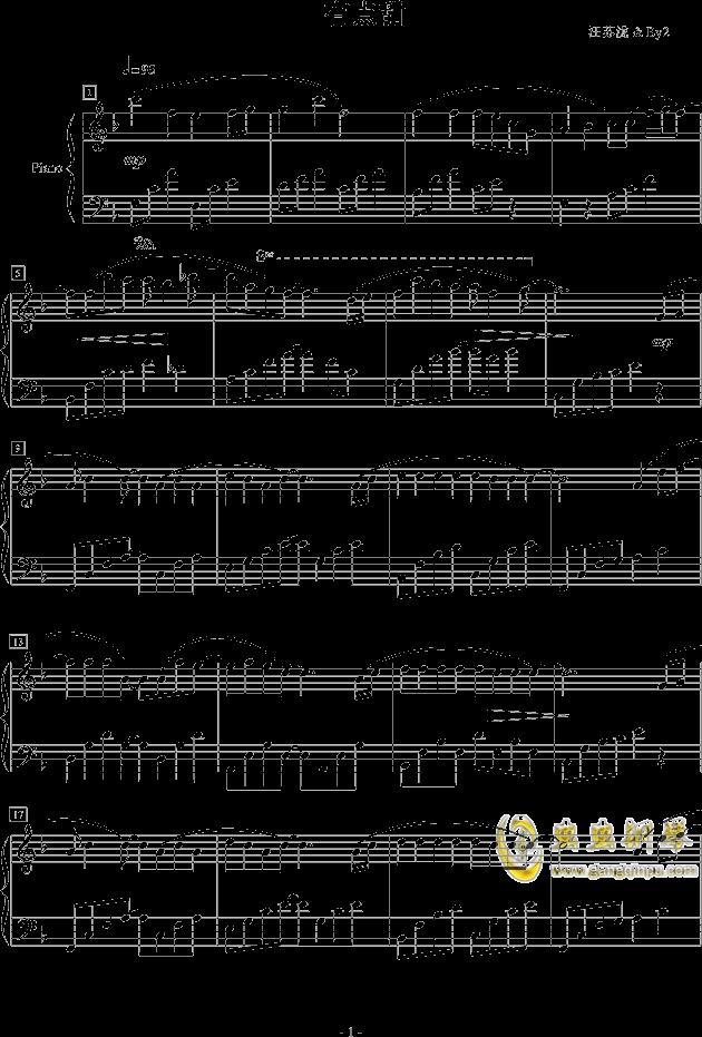 有点甜钢琴谱-汪苏泷-虫虫钢琴谱免费下载图片