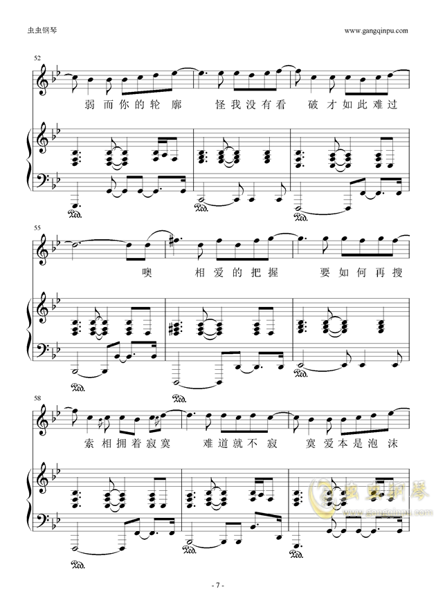 邓紫棋泡沫钢琴谱弹唱版
