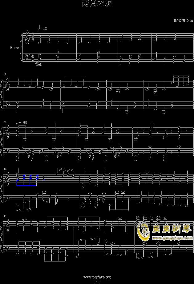 两只老虎变奏曲钢琴谱-儿童歌曲-虫虫钢琴谱免费下载图片