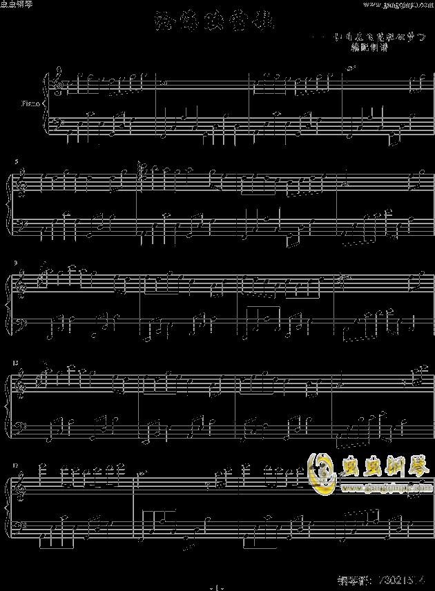 解语曲谱_古筝曲谱符号全解图解