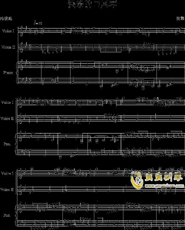 快乐的口风琴钢琴谱-zhangqing233-虫虫钢琴谱免费