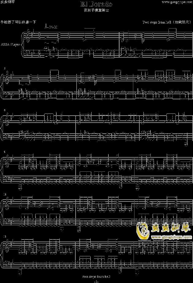 花剌子模重骑士el dorado钢琴谱 two