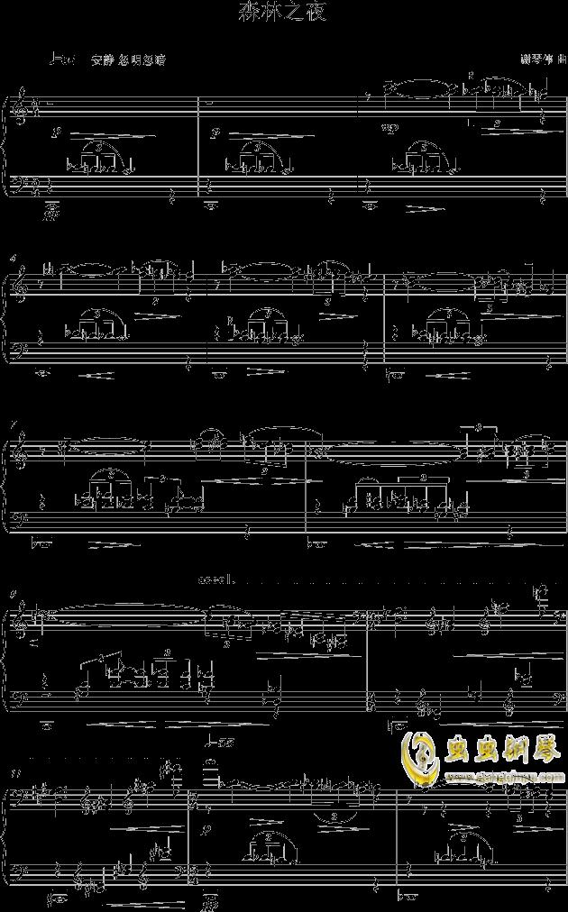 森林之夜钢琴谱-曲乐曲乐乐-虫虫钢琴谱免费下载图片