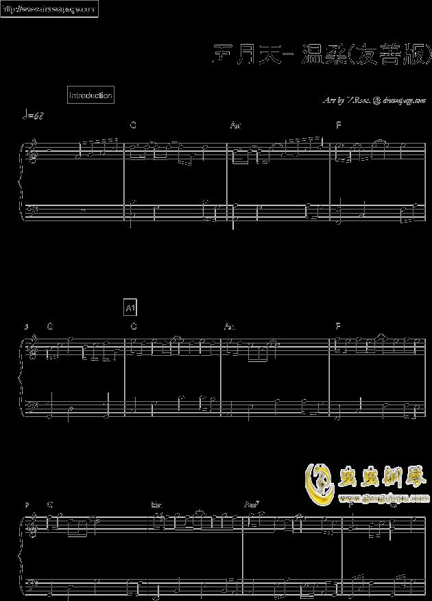 五月天-温柔(友善版)钢琴谱-五月天-虫虫钢琴谱免费图片