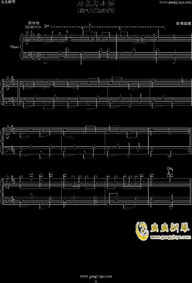 松鼠与小树钢琴谱-儿童歌曲-虫虫钢琴谱免费下载