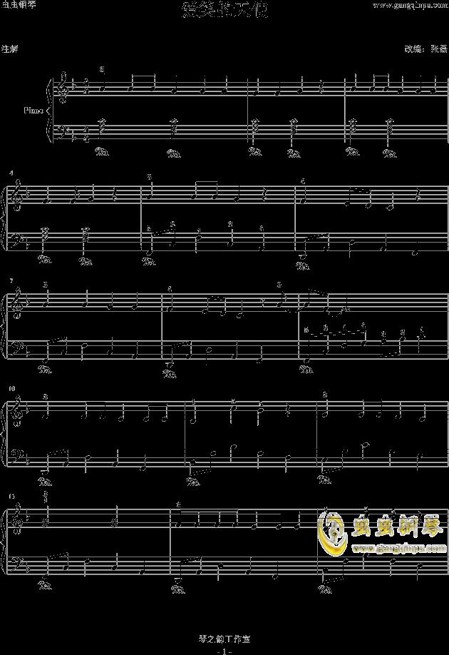 爱笑的天使钢琴谱-王菲-虫虫钢琴谱免费下载