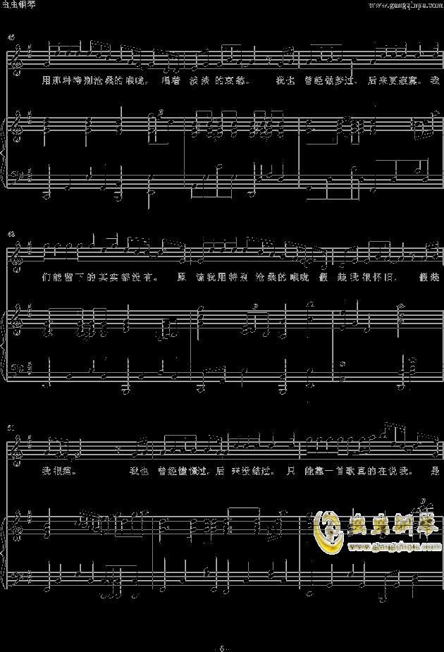 >> 华语男歌手 >> 杨宗纬 >>杨宗纬《其实都没有》钢琴伴奏谱