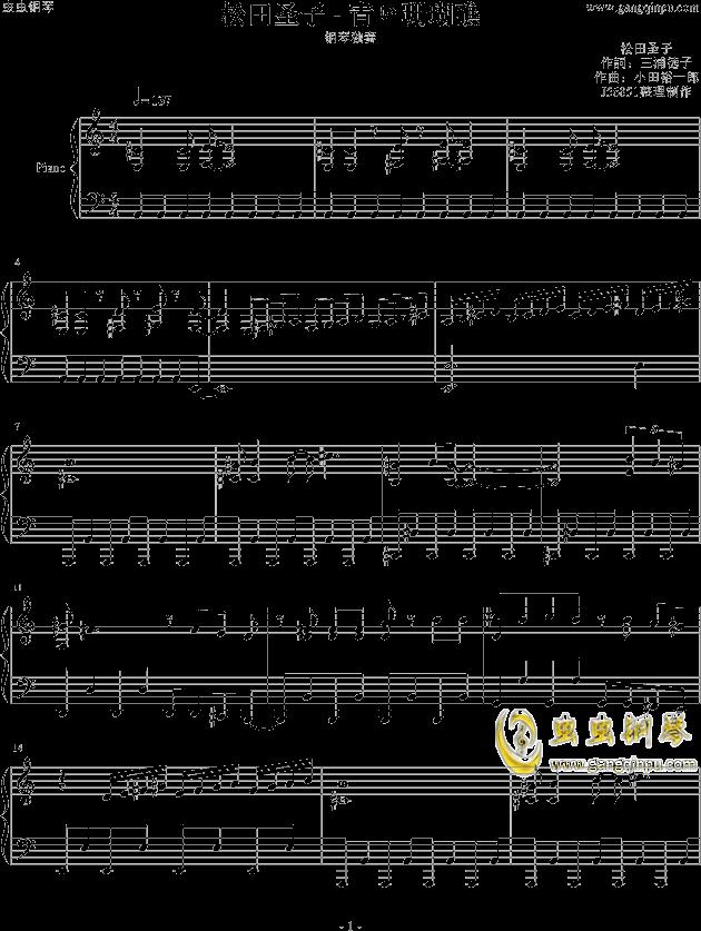 修练爱情钢琴简谱