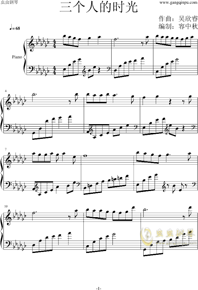 姐姐房中闷沉沉曲谱-线弹钢琴小游戏乐谱