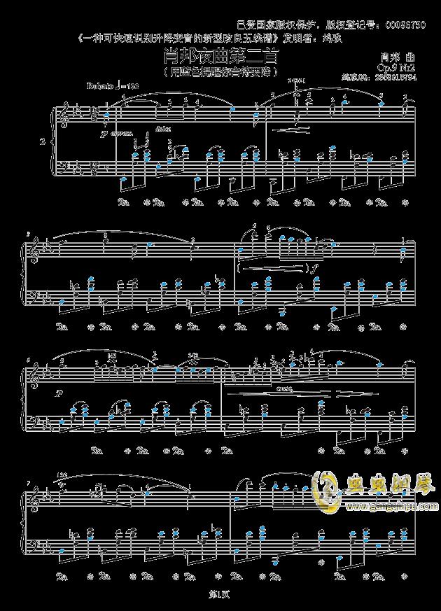 肖邦夜曲op9no2(神奇视奏谱),肖邦夜曲op9no2(神奇视奏谱)钢琴谱,肖邦夜曲op9no2(神奇视奏谱)钢琴谱网,肖邦夜曲op9no2(神奇视奏谱)钢琴谱大全,虫虫钢琴谱下载-www.gangqinpu.com
