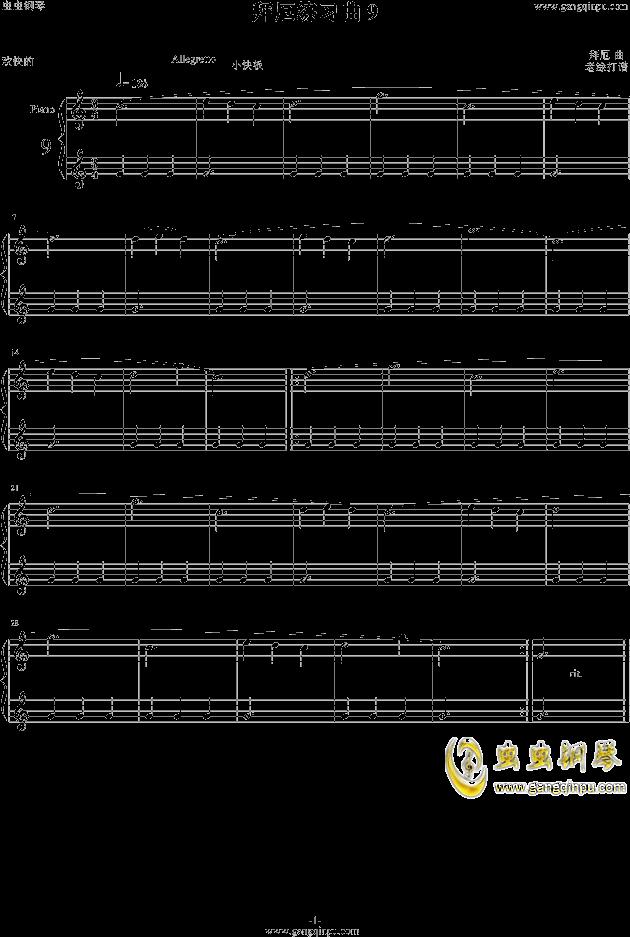 拜厄练习曲 9钢琴谱