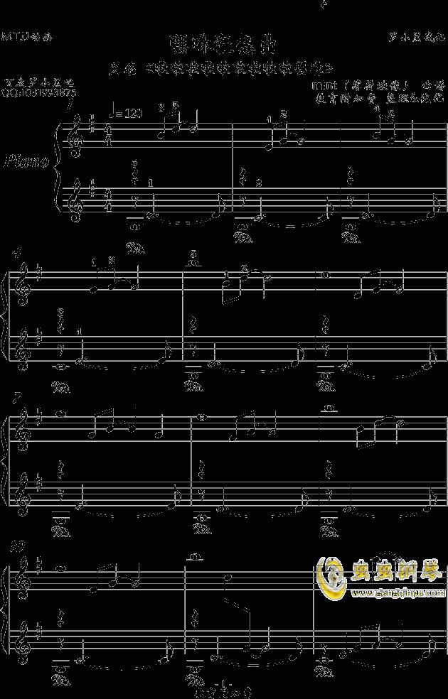 国产动画片《罗小黑战记》第4、7集的片尾曲,《罗小黑战记》是中国大陆独立动画制作人MTJJ及其工作室制作的一部动画片。罗小黑是漫画家MTJJ笔下的一只可爱的小黑猫,也是《罗小黑战记》的主角,罗小黑和郑插插笔下的彼尔德是好朋友。故事情节搞笑、温馨别致,信息量庞大,目标两月一更连载中。