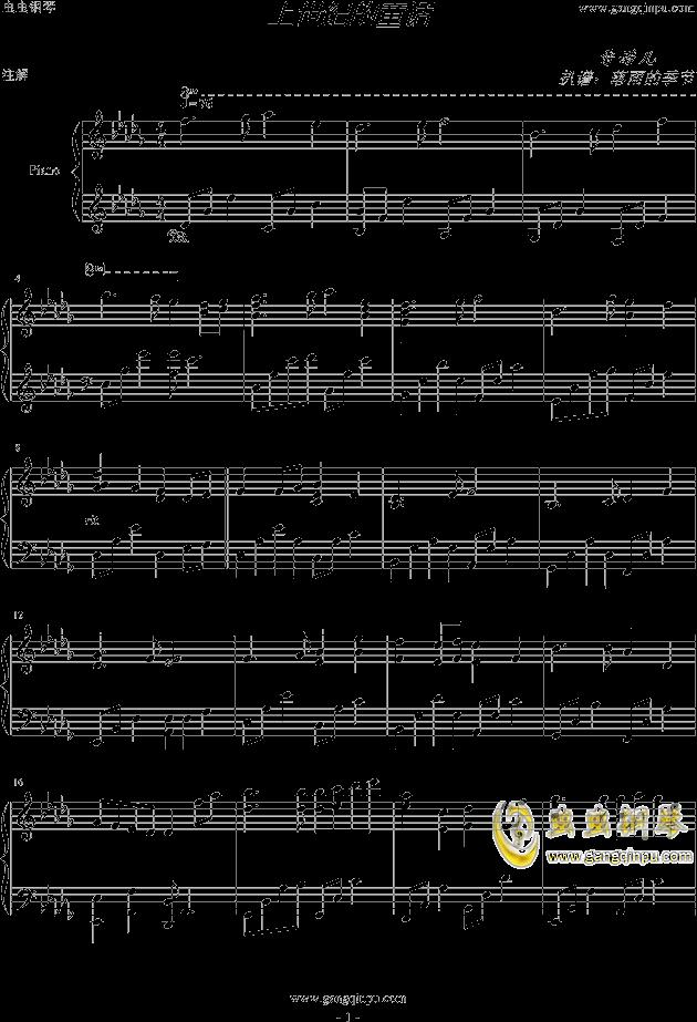 上世纪的童话钢琴谱-雷诺儿-虫虫钢琴谱免费下载图片