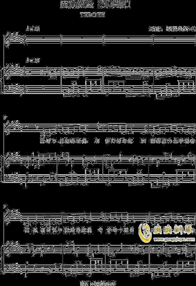 魔法城堡(弹唱版)钢琴谱-tfboys-虫虫钢琴谱免费下载