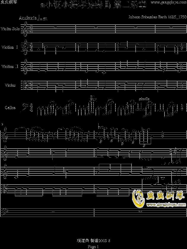 二琴映月歌谱-巴赫小提琴曲谱