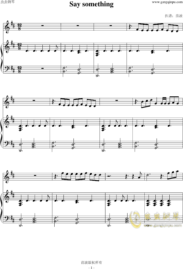 All Music Chords sheet music for say something : piano sheet music -Say something(弹唱谱) - www.gangqinpu.com