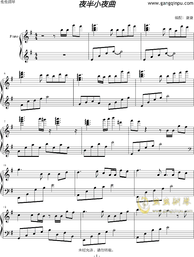 夜半小夜曲钢琴谱-李克群-虫虫钢琴谱免费下载图片