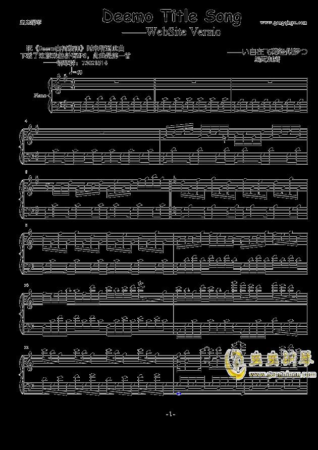 >> 影视游戏 >> deemo >>【古树旋律】deemo title song - website