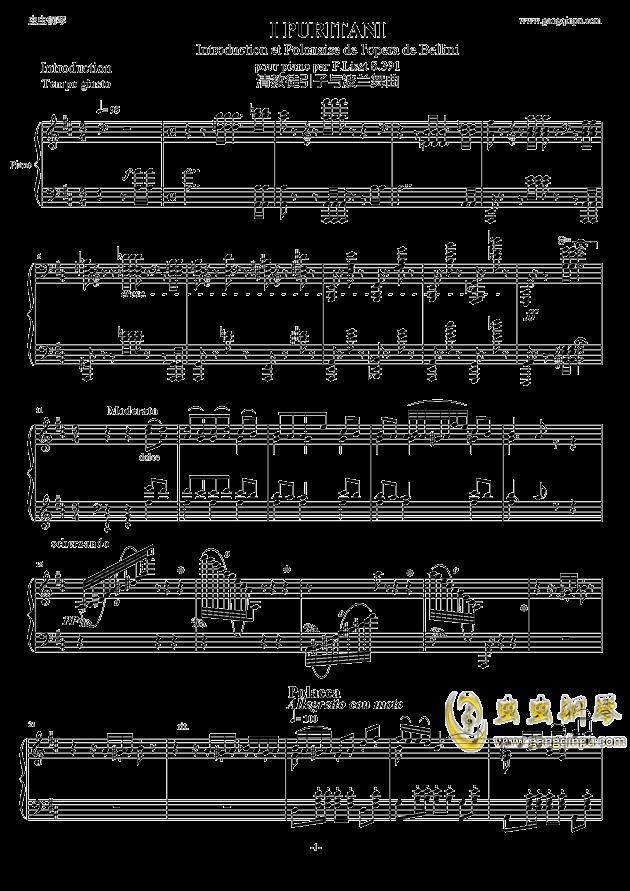 可爱的钢琴古典名曲摇篮曲谱