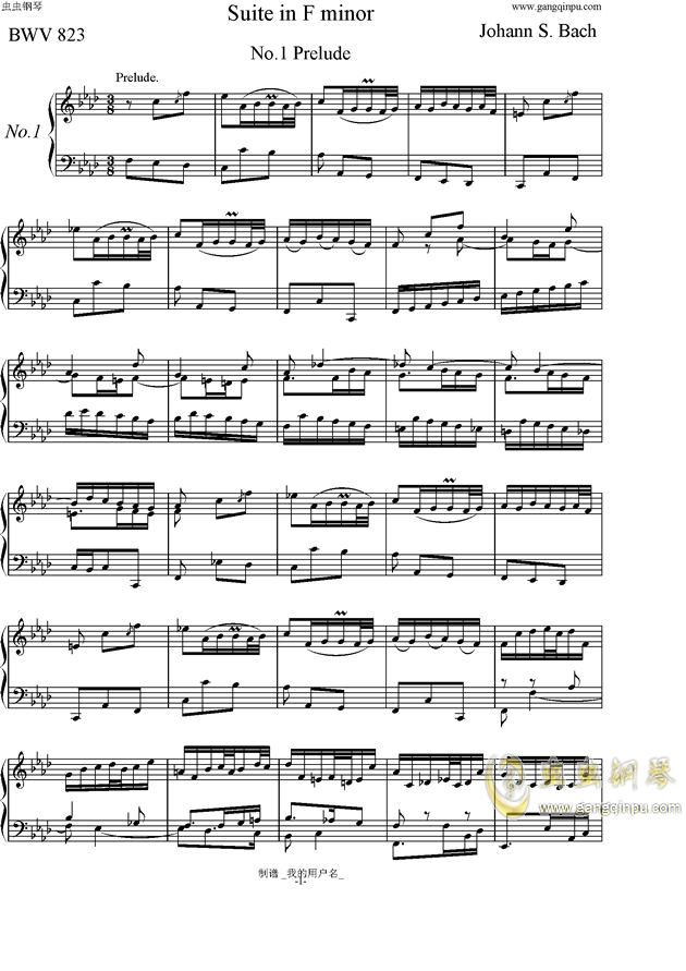 1前奏曲(巴赫初级钢琴曲集最后一首)
