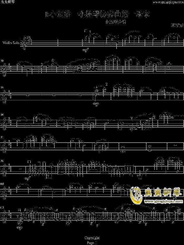 好听的世界经典小提琴曲或协奏曲十首