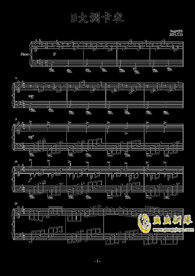 文章内容  卡农钢琴谱  键盘钢琴的卡农曲谱我要完整的!