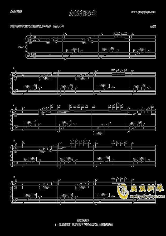 夜的钢琴曲 无升降号 简版钢琴谱-石进-虫虫钢琴谱图片