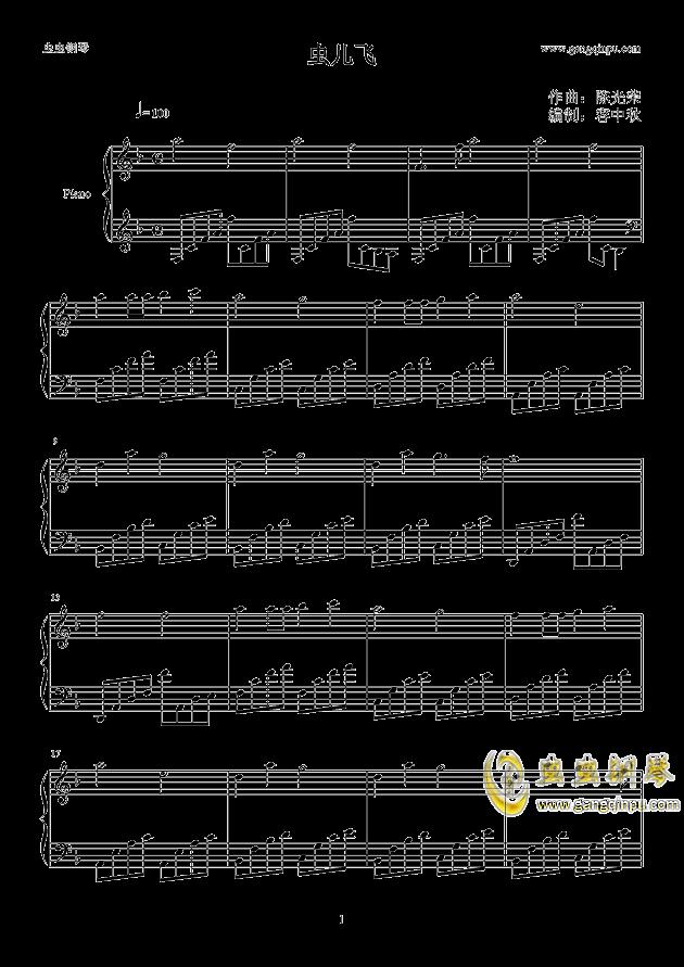 欢乐颂双手钢琴简谱