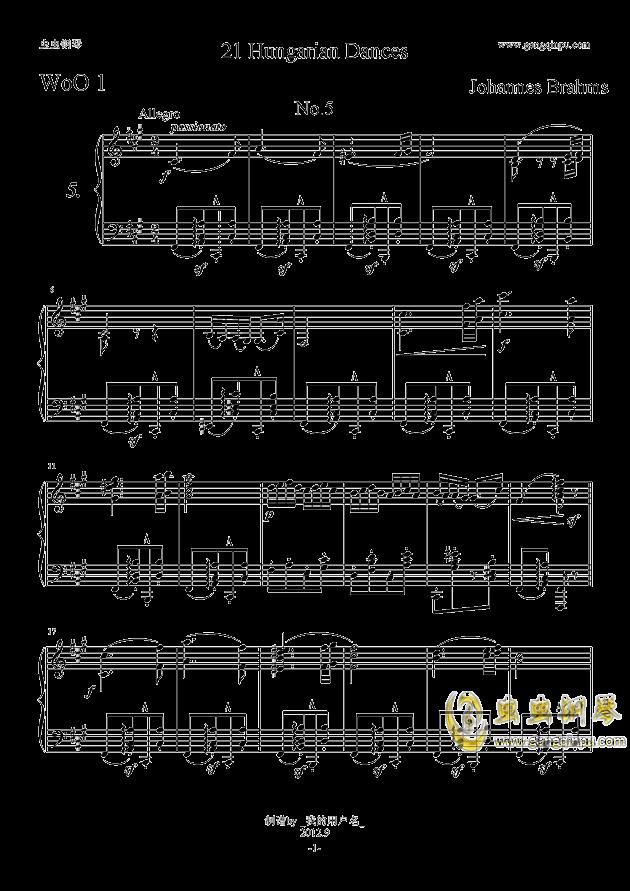 勃拉姆斯第五号匈牙利舞曲原谱钢琴谱-勃拉姆斯