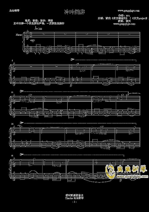 所以也可以当成简单的小练习曲