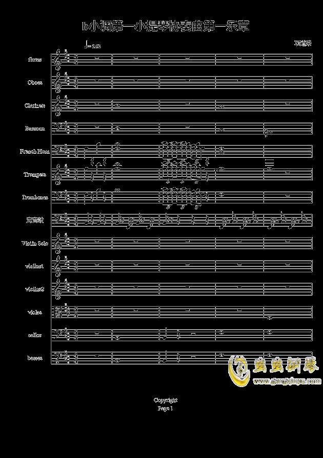 b小调小提琴协奏曲第一乐章(总谱)钢琴谱-项道荣 (630x891)