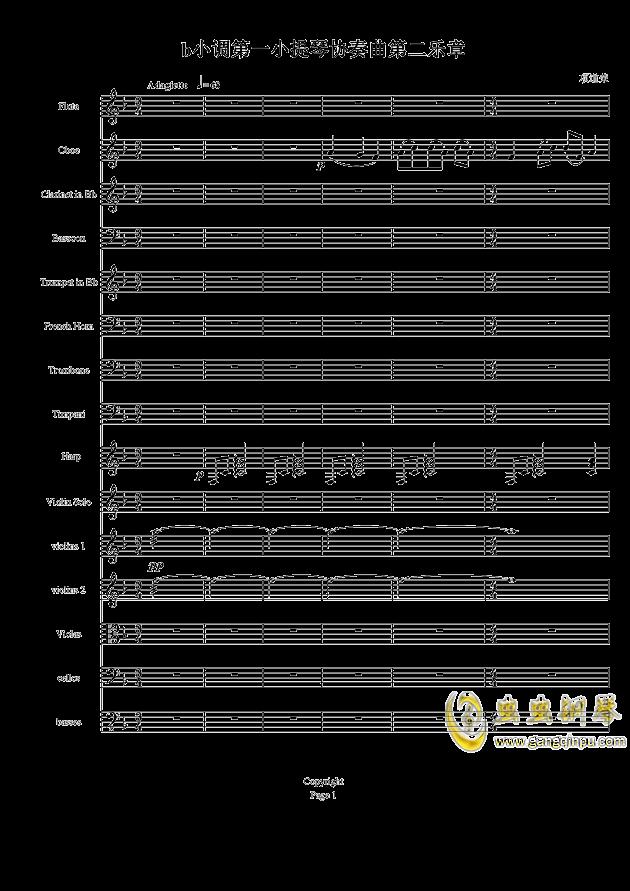 小提琴琶音琴谱图片