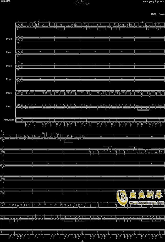 小苹果钢琴谱-筷子兄弟-虫虫钢琴谱免费下载