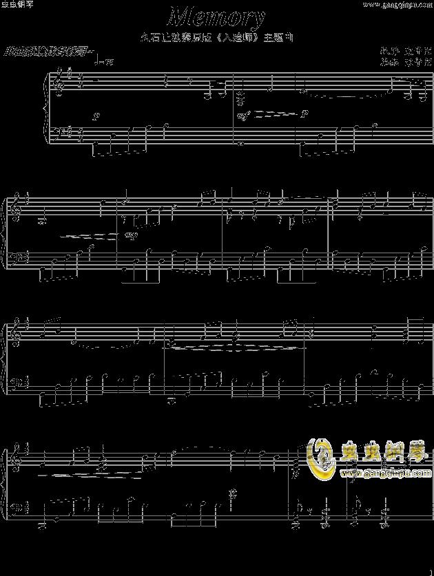 久石让原版演奏《入殓师》主题曲memory钢琴谱-久石让图片